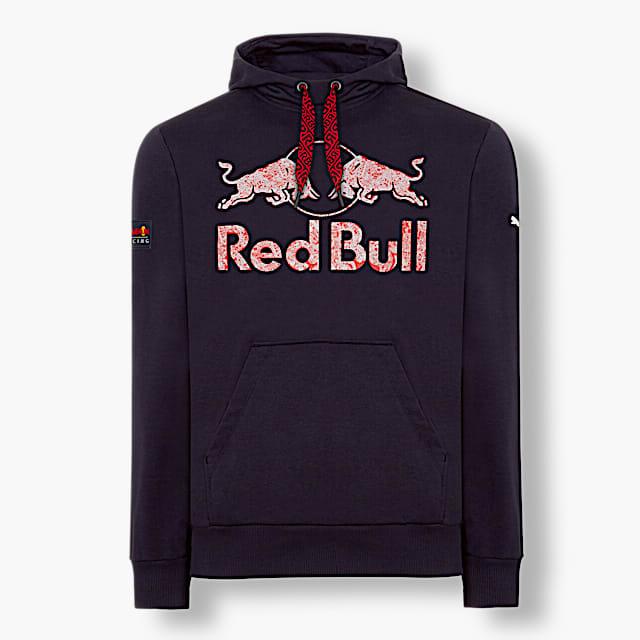 Engine Hoodie  (RBR21111): Red Bull Racing engine-hoodie (image/jpeg)